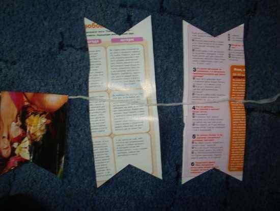 Флажки гирлянды из бумаги своими руками