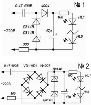 Как сделать светодиодные